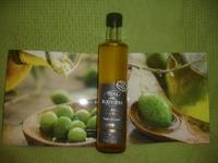 Huile d'Olive Vierge Extra Fruité Noir 50 Cl